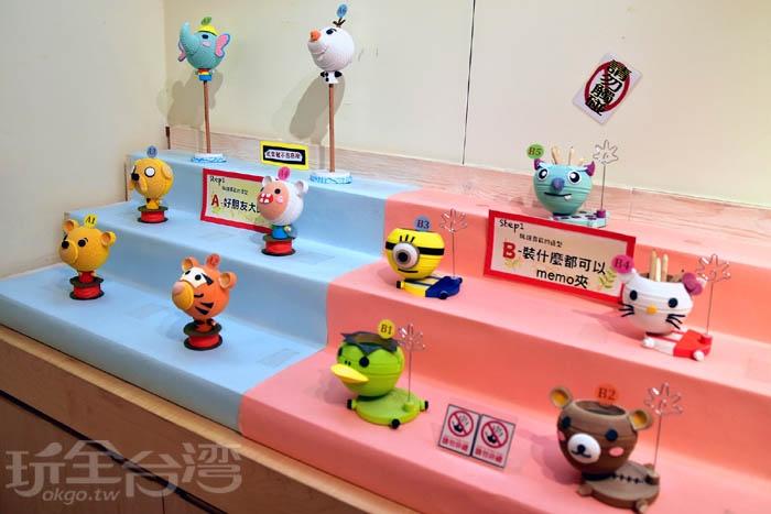 當天我選了B系列~裝什麼都可以memo夾-小小兵/玩全台灣旅遊網特約記者阿辰攝