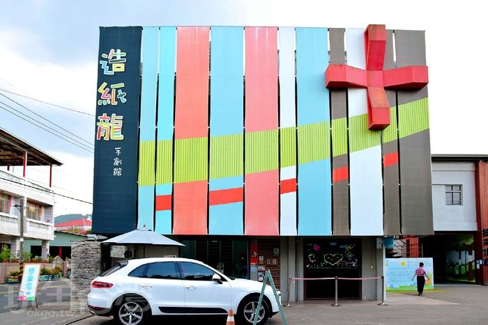 造紙龍手創館算是埔里鎮上很知名的觀光工廠,適合親子同遊/玩全台灣旅遊網特約記者阿辰攝