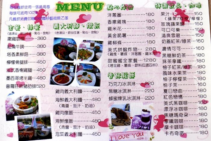 內灣愛情故事館菜單在這兒~/玩全台灣旅遊網特約記者阿辰攝