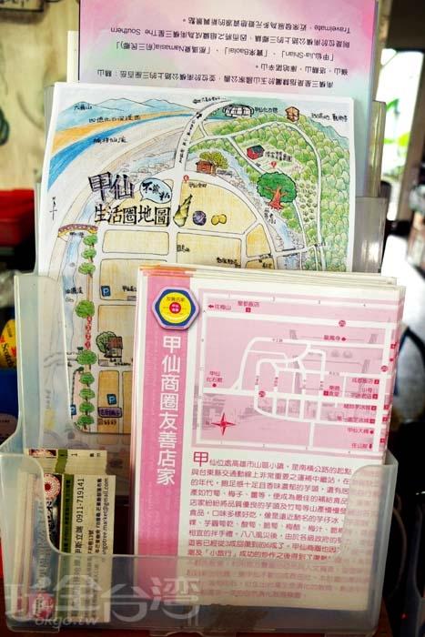 來到遊客中心絕對不能忘記的就是這張地圖啦~!/玩全台灣旅遊網特約記者阿辰攝