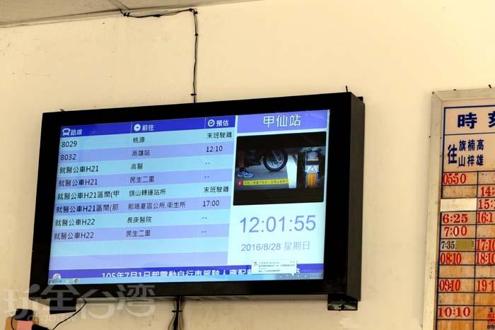 車站內看的到詳細的班車時刻。/玩全台灣旅遊網特約記者阿辰攝