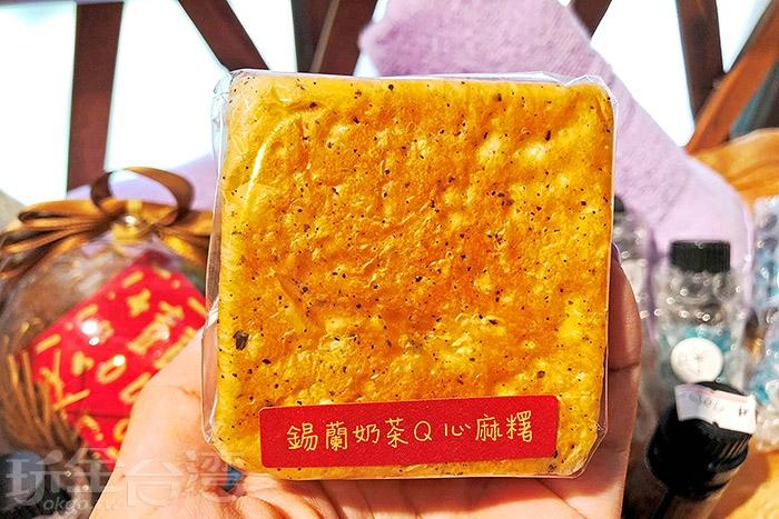 錫蘭奶茶Q心麻糬,裡面內餡有迷人茶香和QQ麻糬,不愧是最熱銷的一款/玩全台灣旅遊網特約記者阿辰攝
