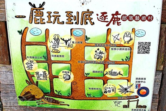 原住民逐鹿社區合作社,部落市集時間為每個禮拜三到禮拜日/玩全台灣旅遊網特約記者阿辰攝