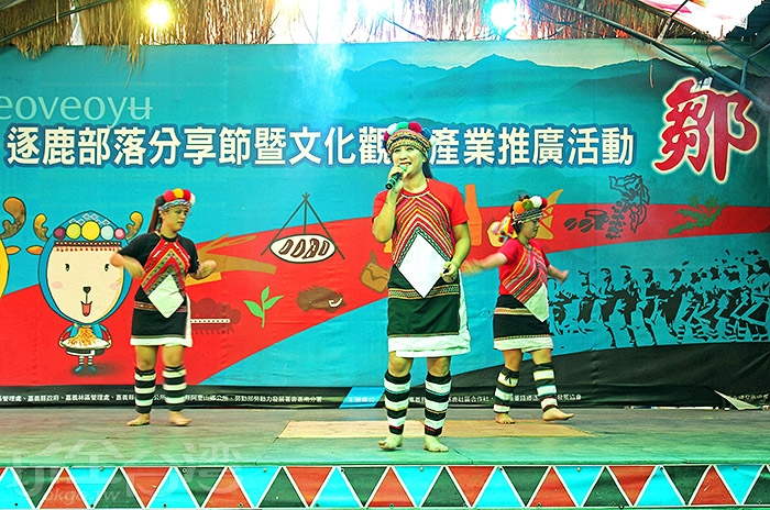 熱情好客的鄒族原住民帶來一連串精采歌舞表演/玩全台灣旅遊網特約記者阿辰攝