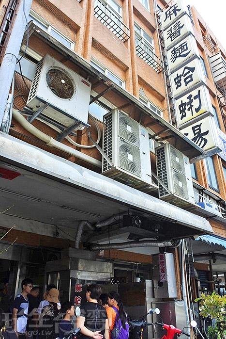 廣受網友大推的麻醬麵蛤蜊湯/玩全台灣旅遊網特約記者阿辰攝