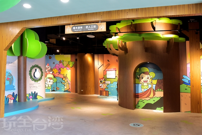 館內動線清楚活潑可愛,吸引大小朋友目光/玩全台灣旅遊網特約記者阿辰攝