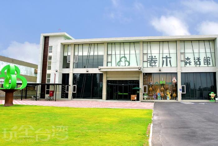 卷木生活館六月才剛開幕,一切都還熱騰騰唷!/玩全台灣旅遊網特約記者阿辰攝
