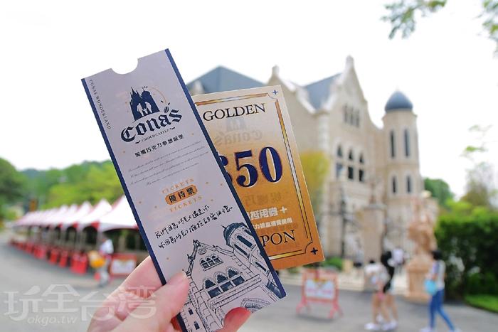 妮娜巧克力夢想城堡,入園參觀需收門票=/玩全台灣旅遊網特約記者阿辰攝