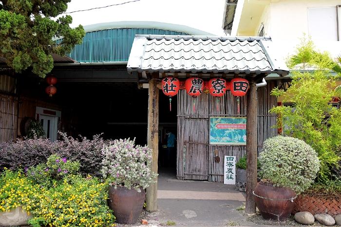 約莫十分鐘車程,我們來到一間純樸的台式餐廳[田寮農莊]用餐/玩全台灣旅遊網特約記者阿辰攝