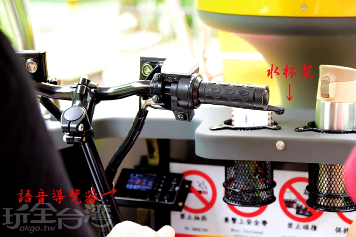 鐵道自行車,前排左手邊為駕駛座/玩全台灣旅遊網特約記者小玉兒攝