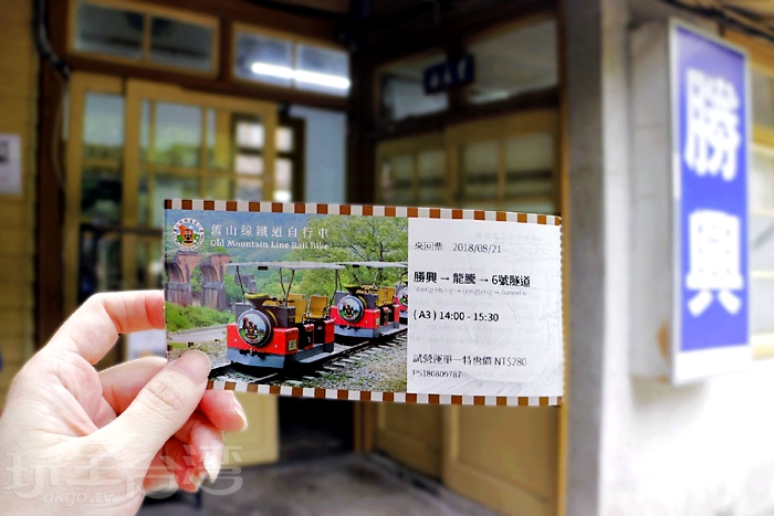 憑訂單編號QR code至取票口領取實體票券/玩全台灣旅遊網特約記者小玉兒攝