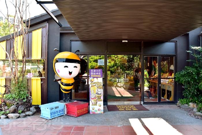 蜜蜂故事二號館/玩全台灣旅遊網特約記者小玉兒攝