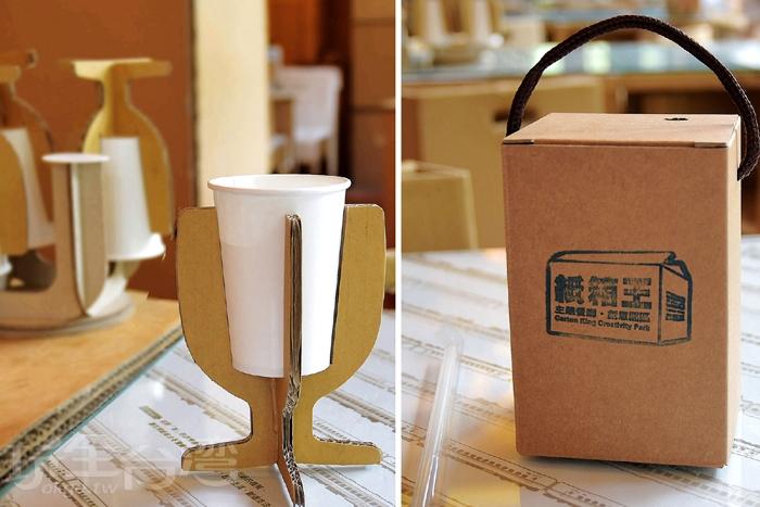 紙箱王水杯&飲料紙盒/玩全台灣旅遊網特約記者小玉兒攝
