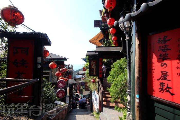 九份老街/玩全台灣旅遊網攝