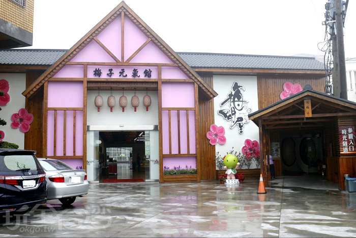 梅問屋梅子元氣館-觀光工廠~門面一景/玩全台灣旅遊網特約記者小玉兒攝