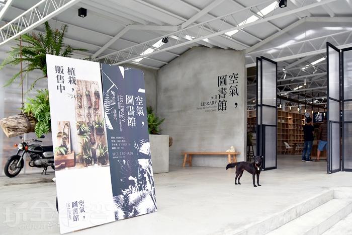 空氣圖書館,位於海拔1千公尺的梅山太平村/玩全台灣旅遊網特約記者小玉兒攝