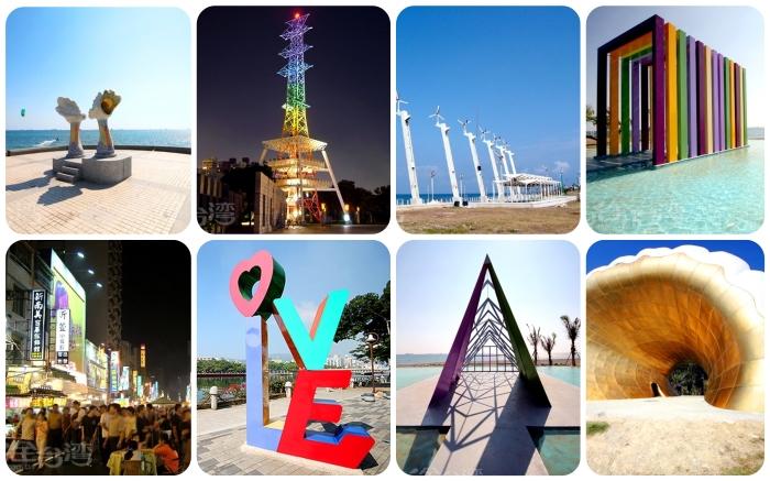 照片提供_玩全台灣旅遊網