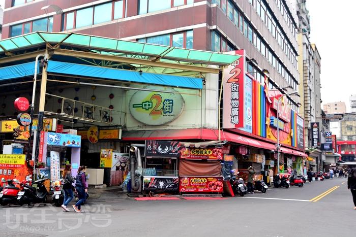一中街/玩全台灣旅遊網攝