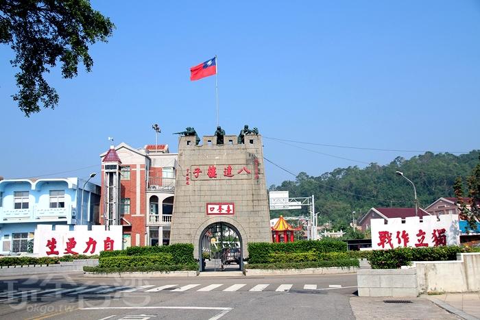 八達樓子/玩全台灣旅遊網特約記者小臻攝
