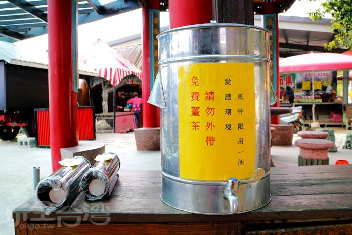 薑麻園遊客服務中心前提供免費薑茶讓遊客飲用/玩全台灣旅遊網特約記者小玉兒攝