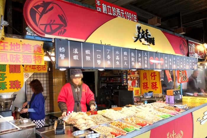 美成香酥海產」創立於西元1991年,是梧棲觀光漁港周邊人氣很高的一家攤商。/玩全台灣旅遊網特約記者阿辰攝
