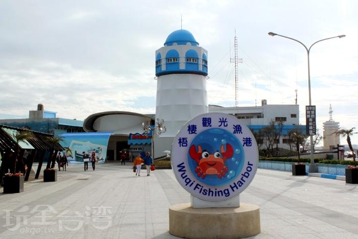梧棲魚市有效轉型為觀光娛樂走向的綜合型觀光漁港發展,進而帶動更多遊客人潮。/玩全台灣旅遊網特約記者阿辰攝