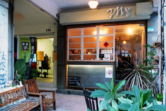 由高齡老屋改造成的「My Beverages 賣飲料」,最初是在火車站附近營業,直到2011年搬至永福路現址。/玩全台灣旅遊網特約記者阿辰攝