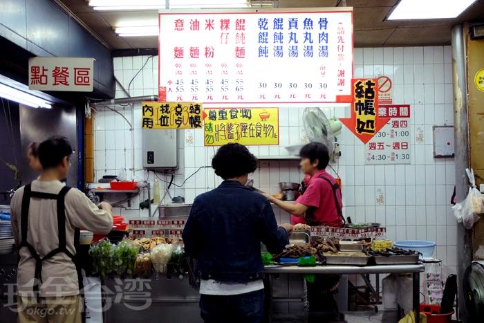 在料理檯前點完麵食之後,很習慣挑選幾樣在地的小菜/玩全台灣旅遊網特約記者阿辰攝