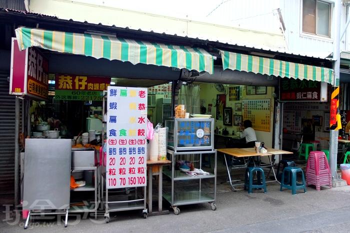 達70年歷史的「恭仔肉燥意麵」,是台南很有地位的老麵店/玩全台灣旅遊網特約記者阿辰攝