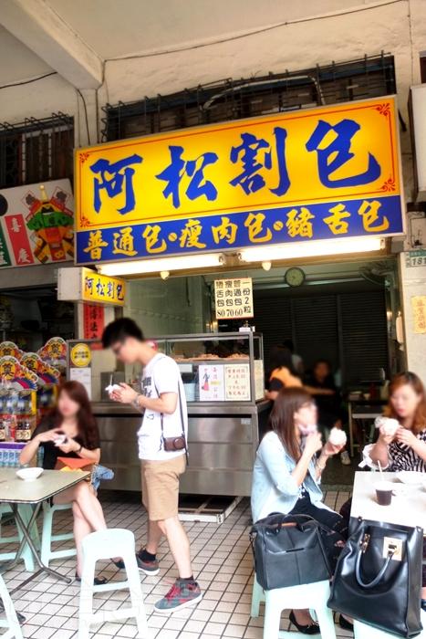 店裡熱門招牌「豬舌包」,基本上差不多到中午左右就賣光光/玩全台灣旅遊網特約記者阿辰攝