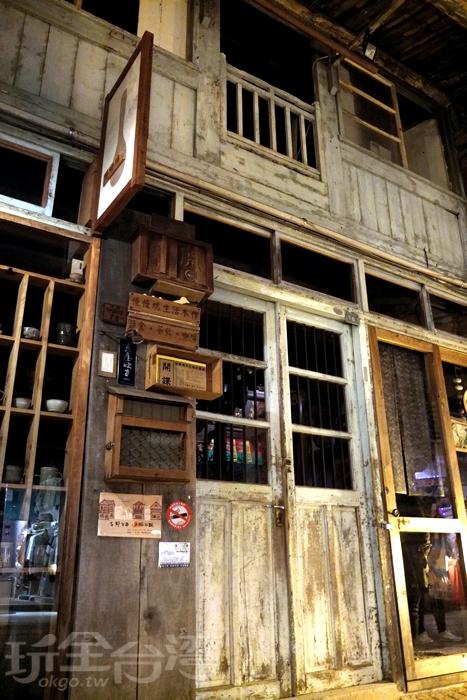 充滿質感的老式屋宅/玩全台灣旅遊網特約記者阿辰攝