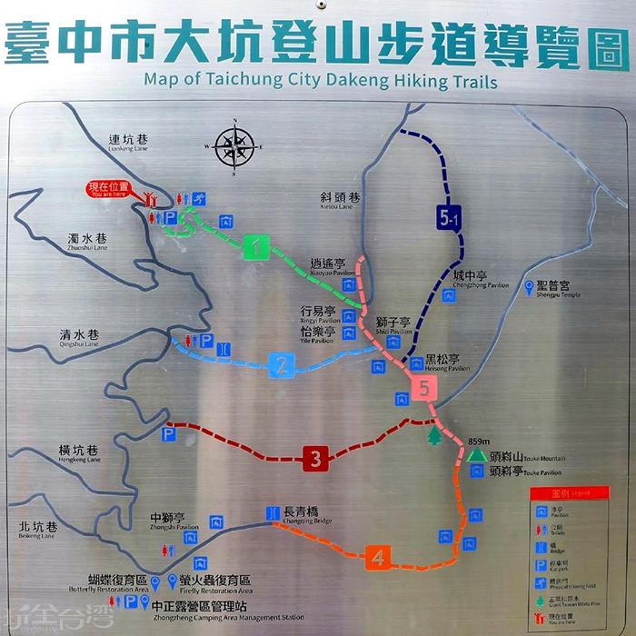 大坑步道導覽圖/玩全台灣旅遊網特約記者小玉兒攝