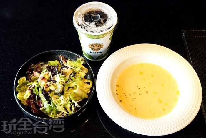 +$100元升級套餐,附濃湯、沙拉、紅茶/玩全台灣旅遊網特約記者小玉兒攝