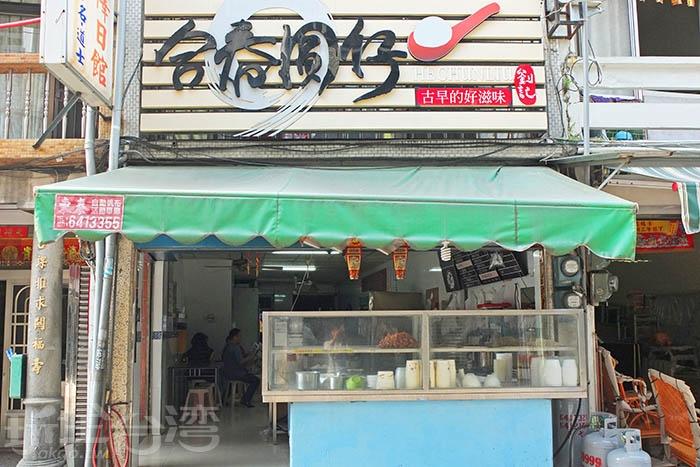 位在林園早期發展較早的福興街上,從西元1951年一賣至今,是林園人共同的消暑記憶。/玩全台灣旅遊網特約記者阿辰攝
