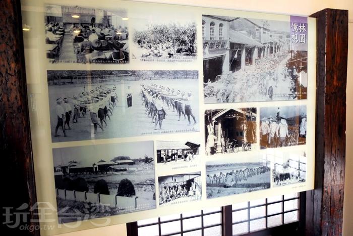 許多老照片的展示記錄著林園過去的點滴回憶。/玩全台灣旅遊網特約記者阿辰攝