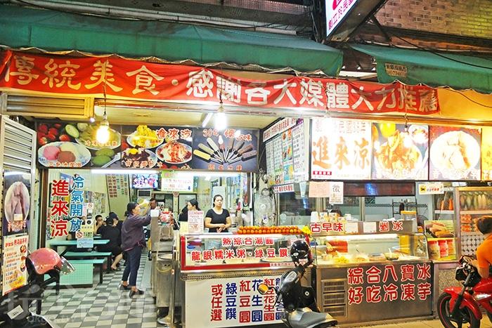 無論夏天想吃冰消暑或是冬天喝碗熱呼呼的暖甜湯都可以來這裡滿足口慾。/玩全台灣旅遊網特約記者阿辰攝