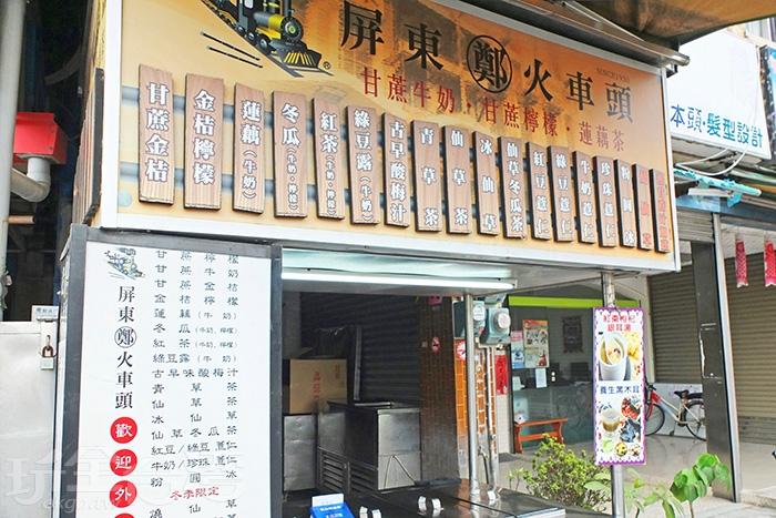 融入火車頭、鐵軌意象巧思佈置的小攤子,位於仁愛路與勝利路口,主打的甘蔗汁非常熱銷。/玩全台灣旅遊網特約記者阿辰攝