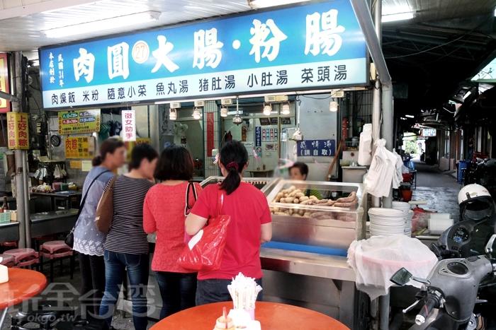 在屏東邁入第75個年頭的古早滋味,擁有多樣美食。/玩全台灣旅遊網特約記者阿辰攝