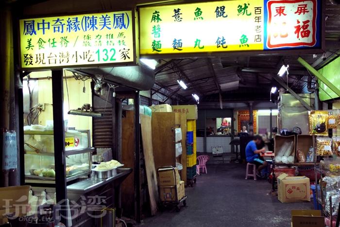 飄香百年的老店藏在屏東夜市的小巷內,是多數屏東老饕心目中的第一名家鄉味。/玩全台灣旅遊網特約記者阿辰攝