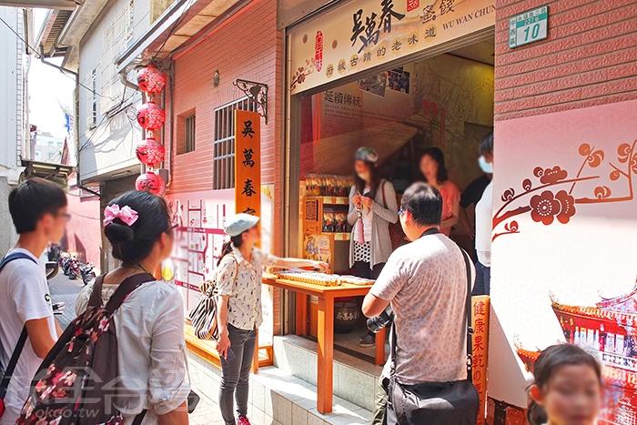道地本土好滋味,府城伴手禮之選,讓台灣人重溫兒時的鹹酸甜記憶/玩全台灣旅遊網特約記者阿辰攝