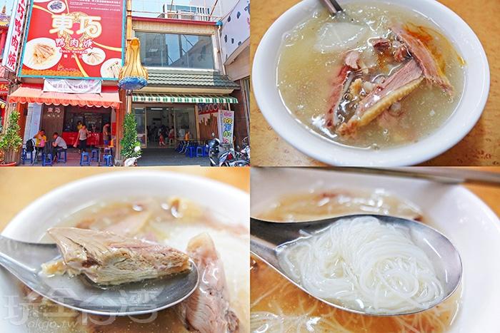 吃了一碗小碗的鴨肉米粉羹,滑溜米粉輕一抿就斷,醋酸微微伴隨/玩全台灣旅遊網特約記者阿辰攝