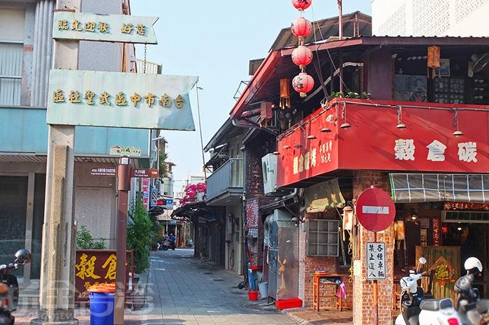 迷你的新美街/玩全台灣旅遊網特約記者阿辰攝