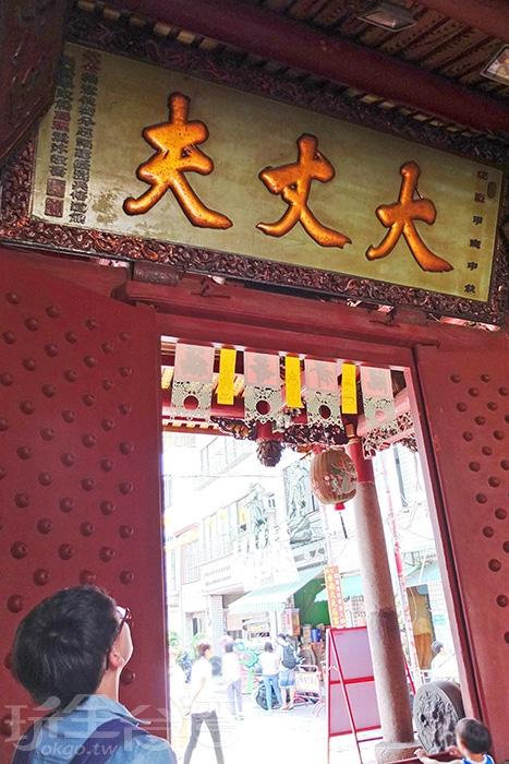 其中又以乾隆五十九年台澎丘道楊廷理所題之「大丈夫」之匾額最為著名/玩全台灣旅遊網特約記者阿辰攝