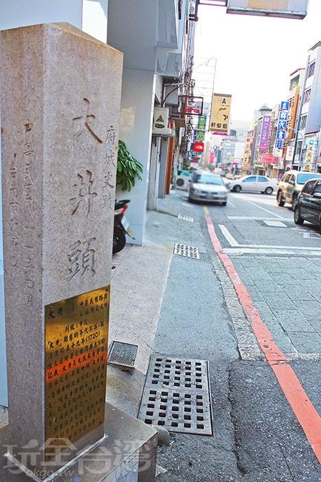 市定古蹟「大井頭」昔日是府城大船雲集的古碼頭,後因台江內海淤積,海岸線西移,而成為熱鬧聞名的街市/玩全台灣旅遊網特約記者阿辰攝