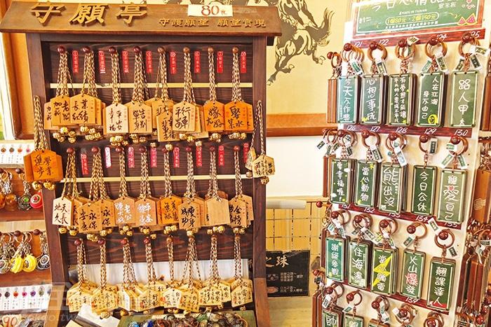 要有到此一遊的回憶可以買些紀念品,甚至很多朋友會在這裡買張明信片寄喔/玩全台灣旅遊網特約記者阿辰攝
