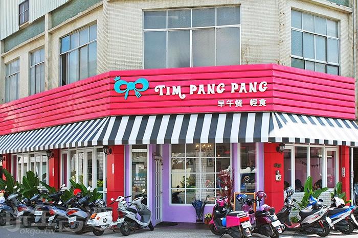 內外均採用夢幻艷麗的粉紅色調,打造出爆發少女心的可愛主題用餐空間。/玩全台灣旅遊網特約記者阿辰攝