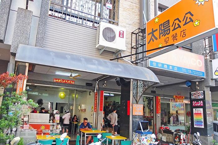 他們家蛋餅美味的秘訣就在於餅皮,是位於屏東九如地區同樣開早餐店的老闆媽媽親自傳授製作方法。/玩全台灣旅遊網特約記者阿辰攝