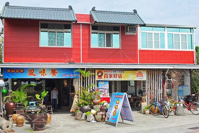 來到「鹽鄉民宿餐廳」,行程第一站是釣魚體驗,/玩全台灣旅遊網特約記者阿辰攝