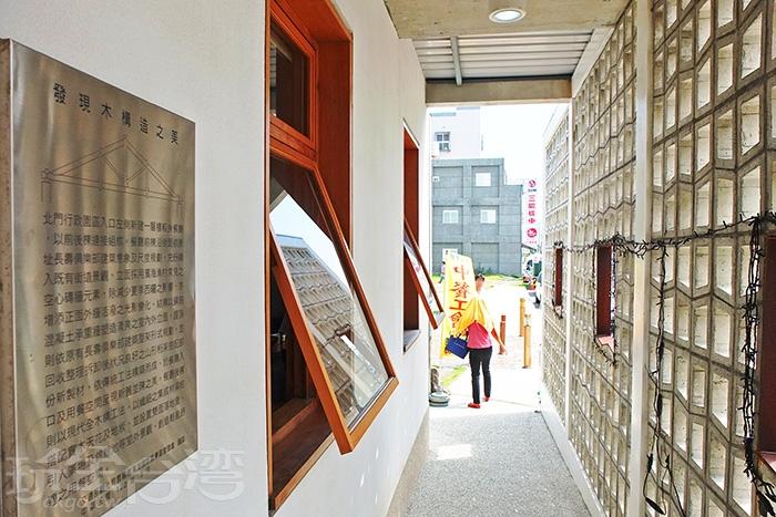 廳前身為一棟廢棄的衛生所老房子,以前後棟連接組成,立面採用濱海漁村常見之空心磚牆元素,可減少夏季西曬之影響,亦可增添正面外牆活潑之光影變化/玩全台灣旅遊網特約記者阿辰攝
