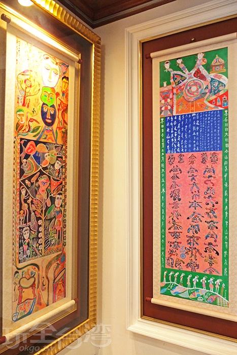「北門鯤江漁民活動中心」一樓做為藝文中心,專展洪通畫作,重現畫風/玩全台灣旅遊網特約記者阿辰攝